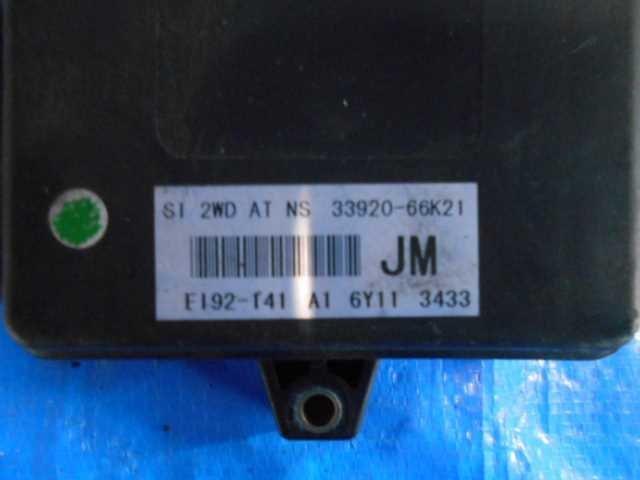 エンジンコンピューター(ENGINE COMPUTER BOX) - セルボ  Ref:SP178049_6310     2/3