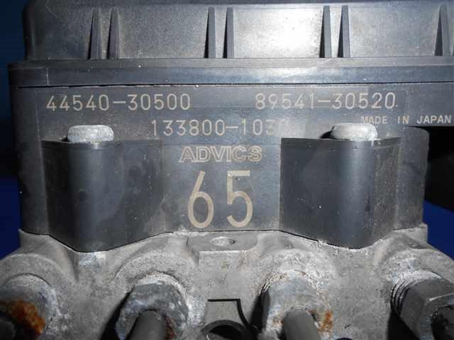 ABSアクチュエーター - クラウン  Ref:SP188055_4250     5/5