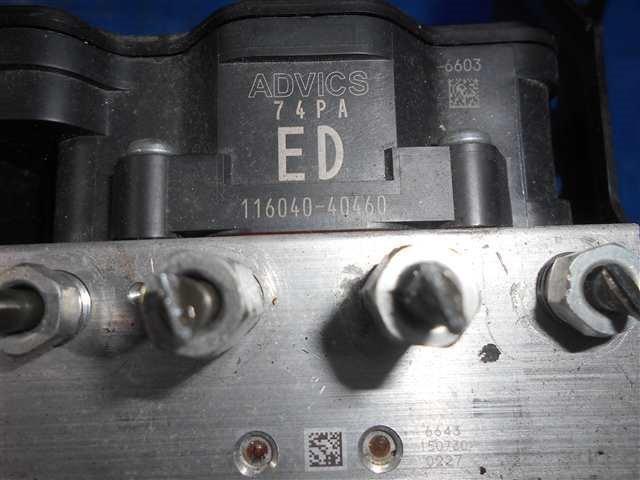 ABSアクチュエーター - アルトラパン  Ref:SP190925_4250     2/2
