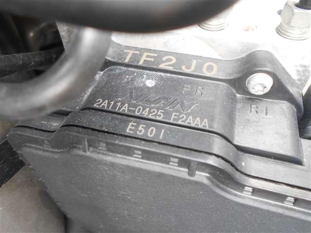 ABSアクチュエーター - フィット  Ref:SP192834_4250     2/2