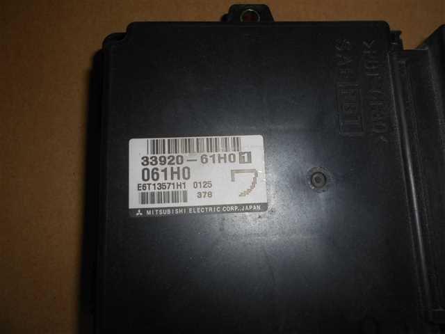エンジンコンピューター(ENGINE COMPUTER BOX) - スクラムバン  Ref:SP207855_6310     2/2