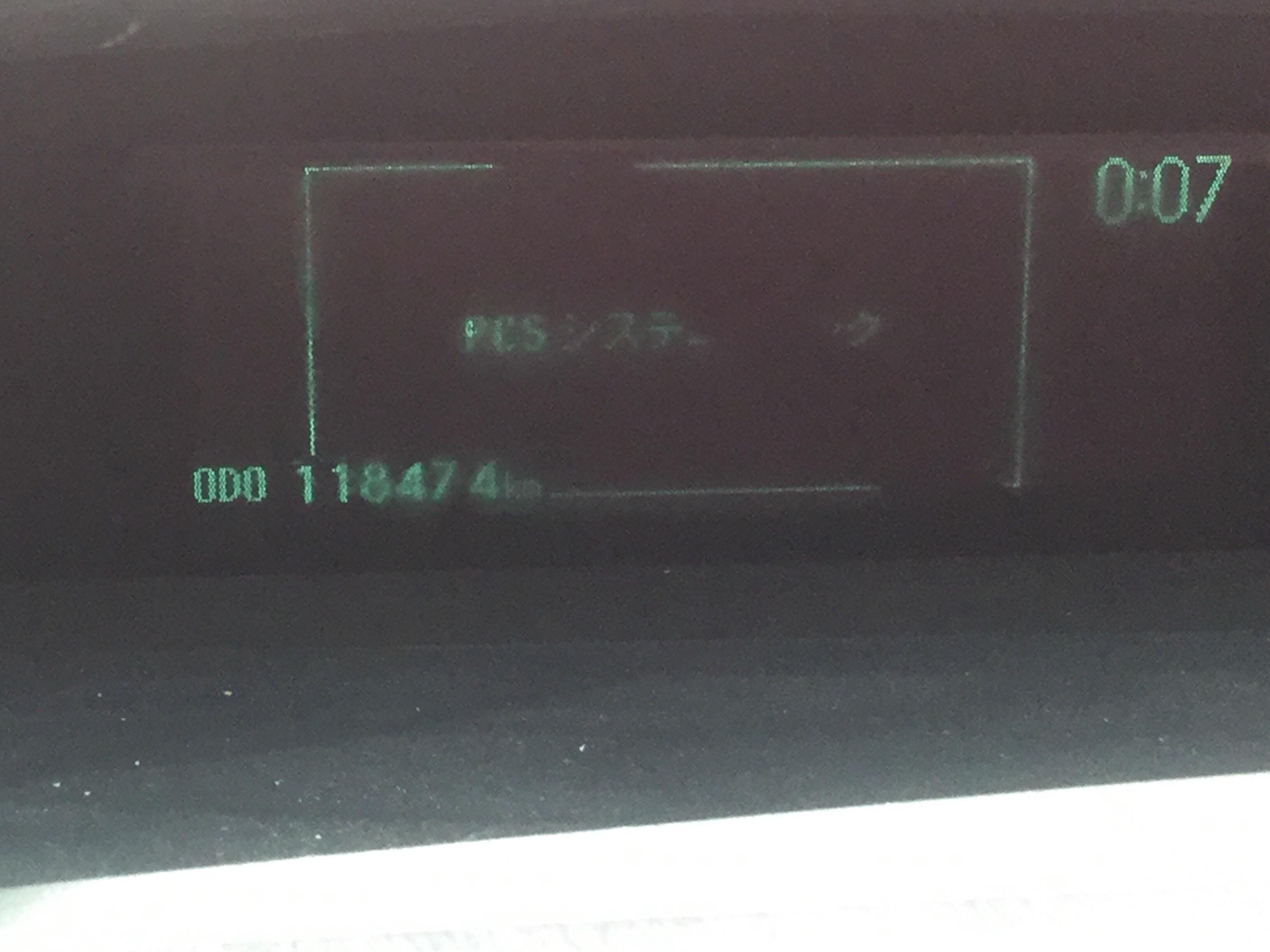 トヨタ プリウス   Ref:SP233255     8/26
