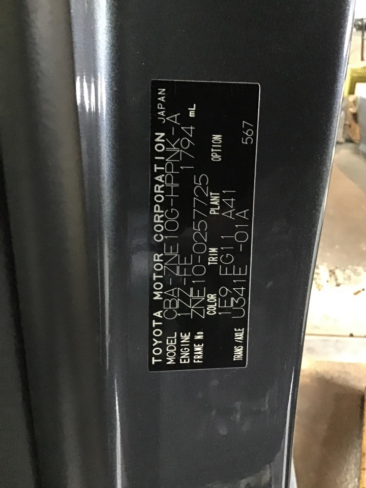 トヨタ ウィッシュ   Ref:SP233324     10/16