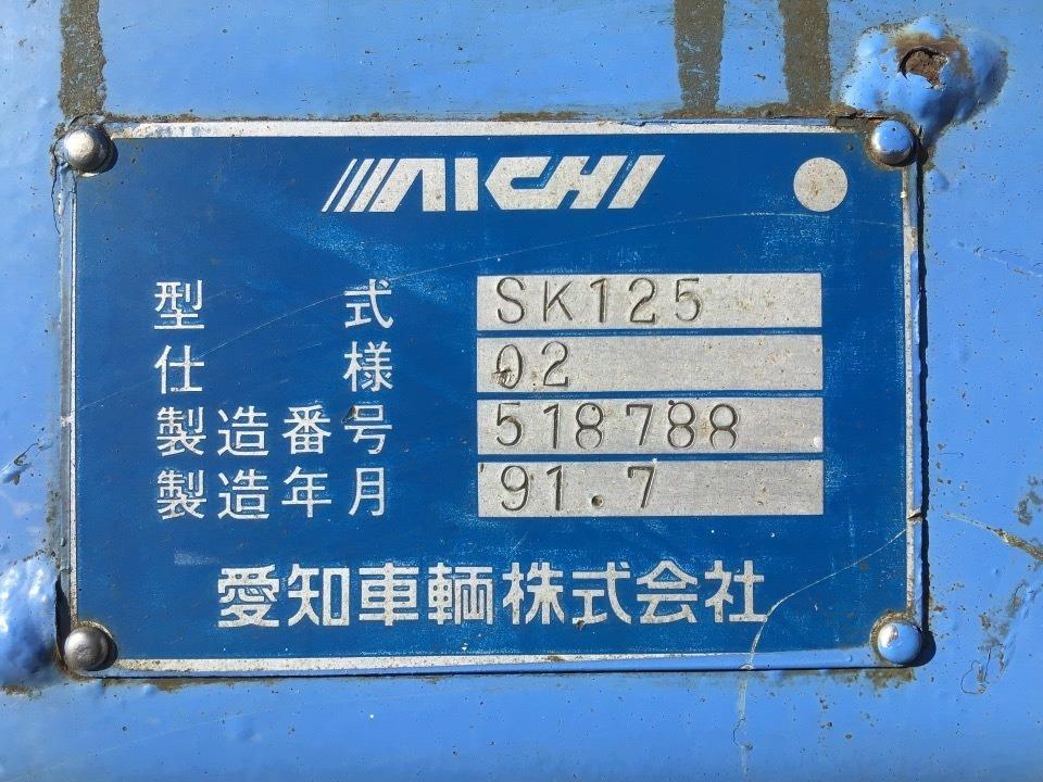 スカイマスター(高所作業車部分) - エルフ  Ref:SP249023_9109     5/8