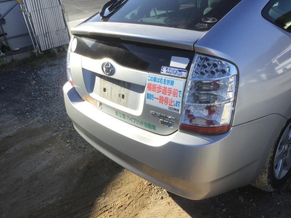 TOYOTA Prius   Ref:SP252334     12/14
