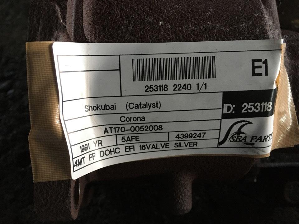 TOYOTA Corona   Ref:SP253118     19/25