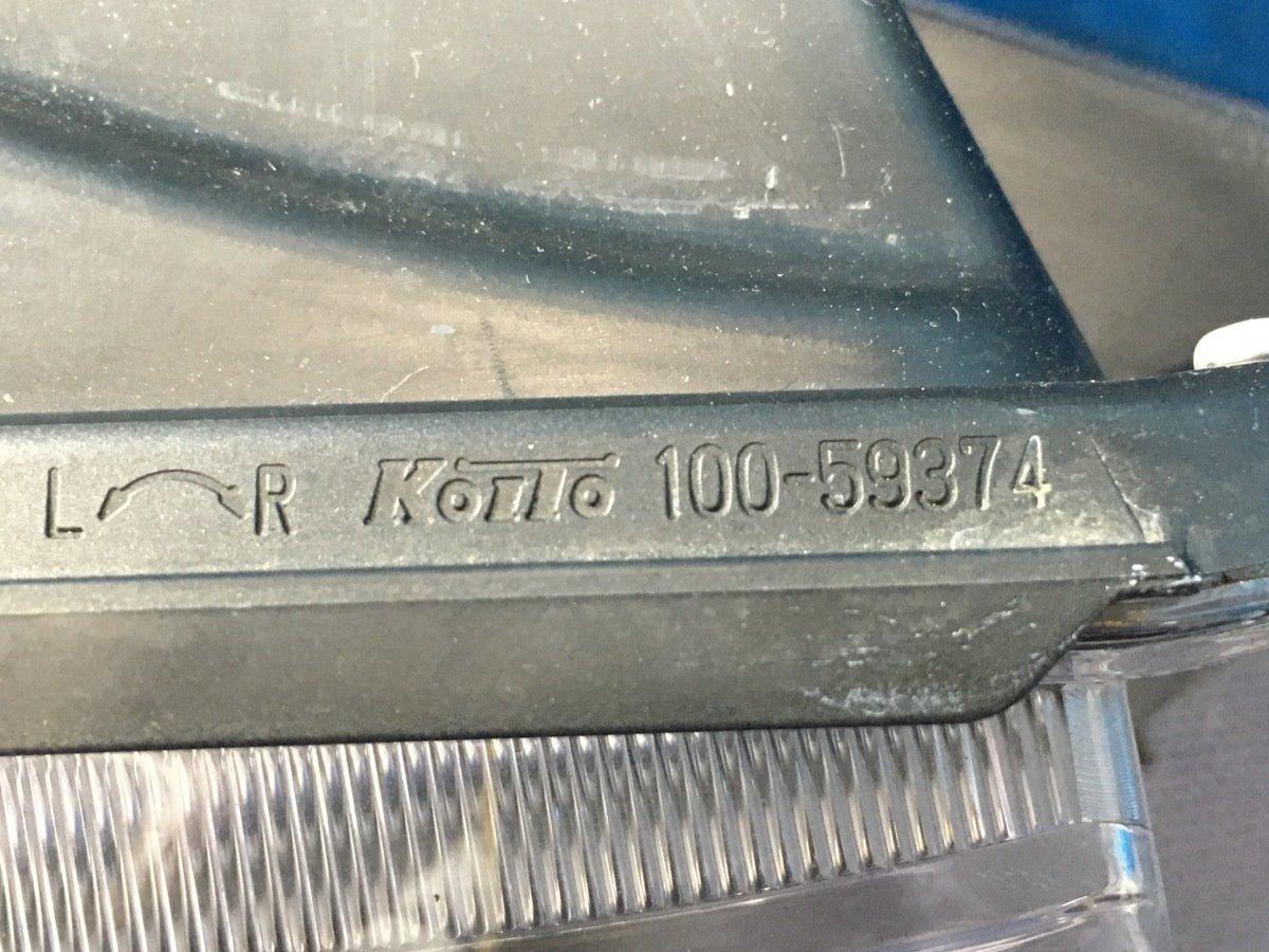 HeadLampAyRH - Wagon R  Ref:SP254954_1080     5/6