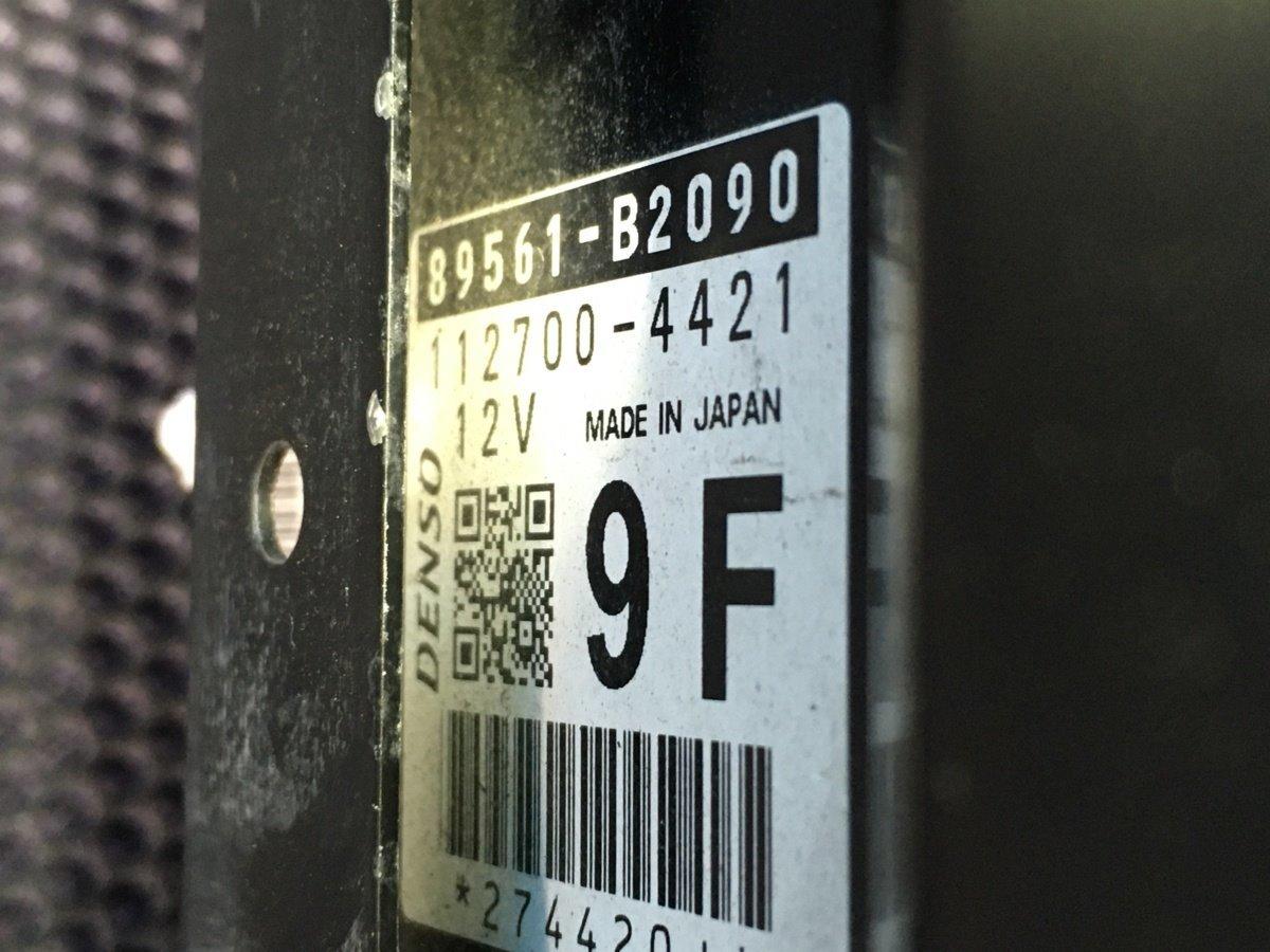 エンジンコンピューター(ENGINE COMPUTER BOX) - タント  Ref:SP256376_6310     2/6