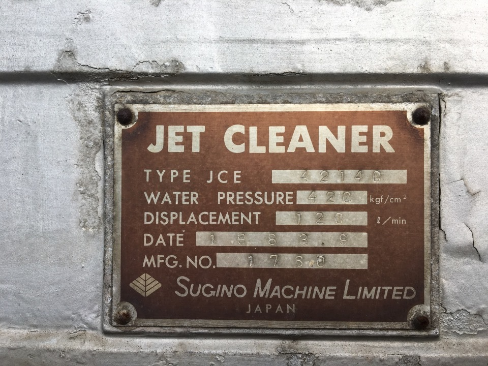 HIGH PRESSURE ENGINE WASHING MACHINE - MITSUBISHI others  Ref:SP258421_9274     3/10