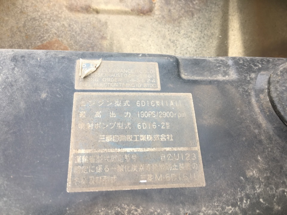 三菱 三菱 その他   Ref:SP258421     8/48