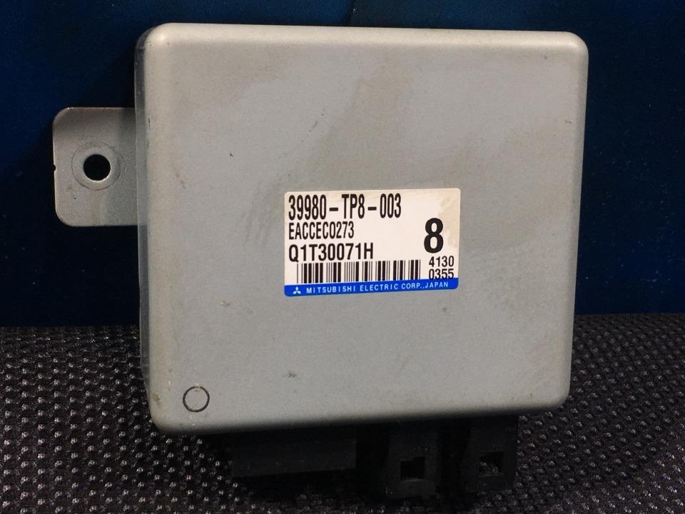 P/S Computer - Acty  Ref:SP260300_6350     1/2