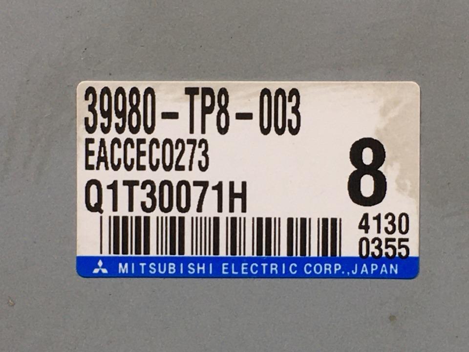 P/S Computer - Acty  Ref:SP260300_6350     2/2