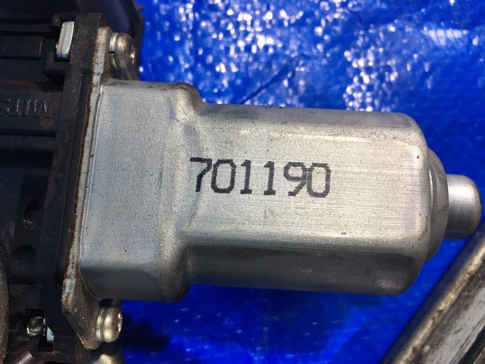 レギュレーターモーター右フロントドア - エルフ  Ref:SP261415_9516     2/5