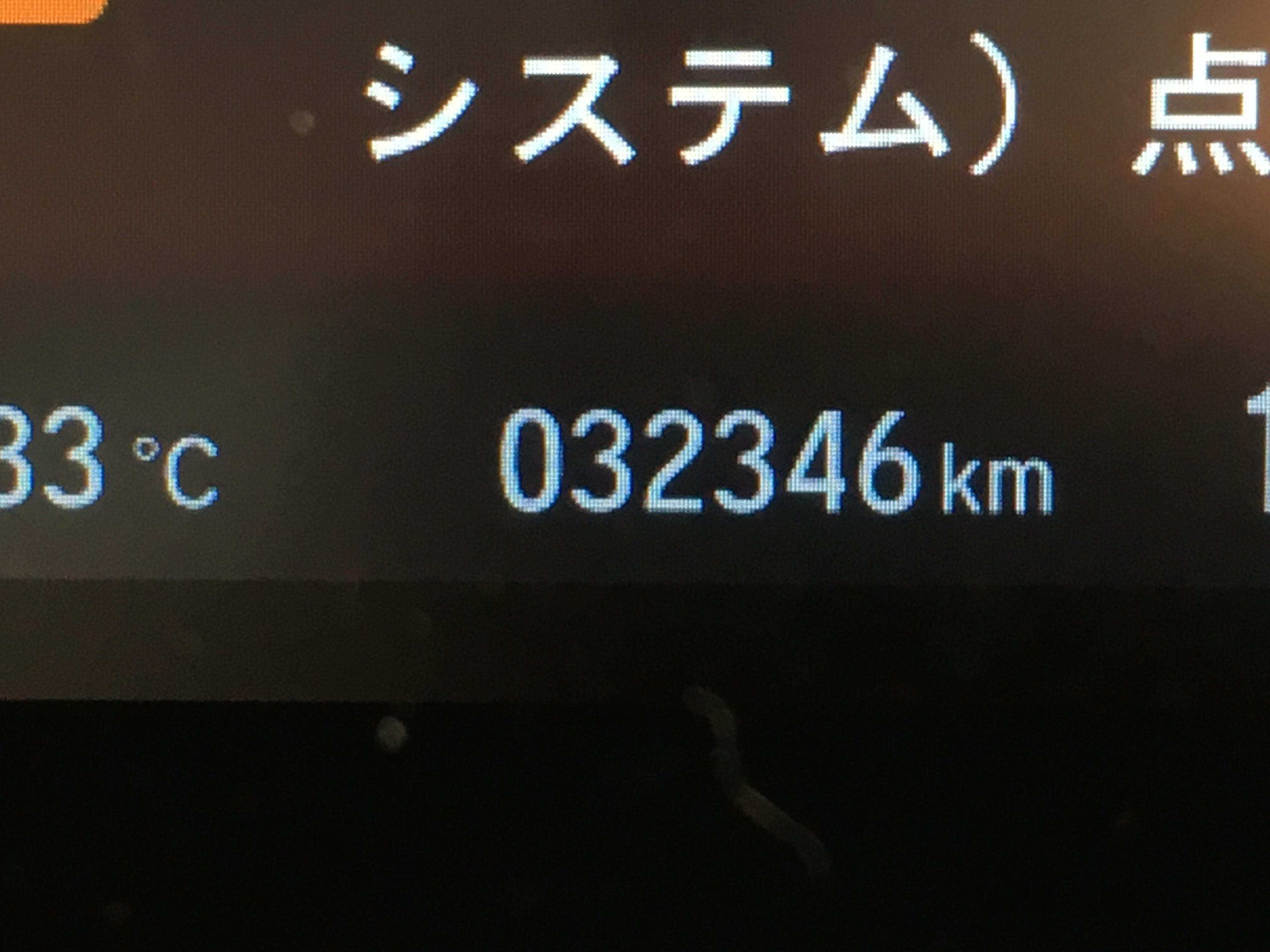 スピードメーター - シビック  Ref:SP264909_6140     5/5