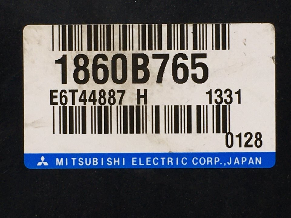 Engine Computer Box - MITSUBISHI others  Ref:SP265061_6310     2/2