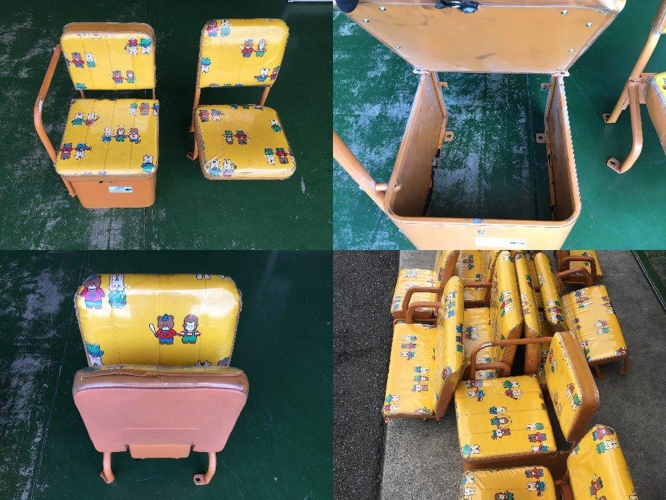 Seat Assy - Hiace  Ref:SP265532_7040     2/5