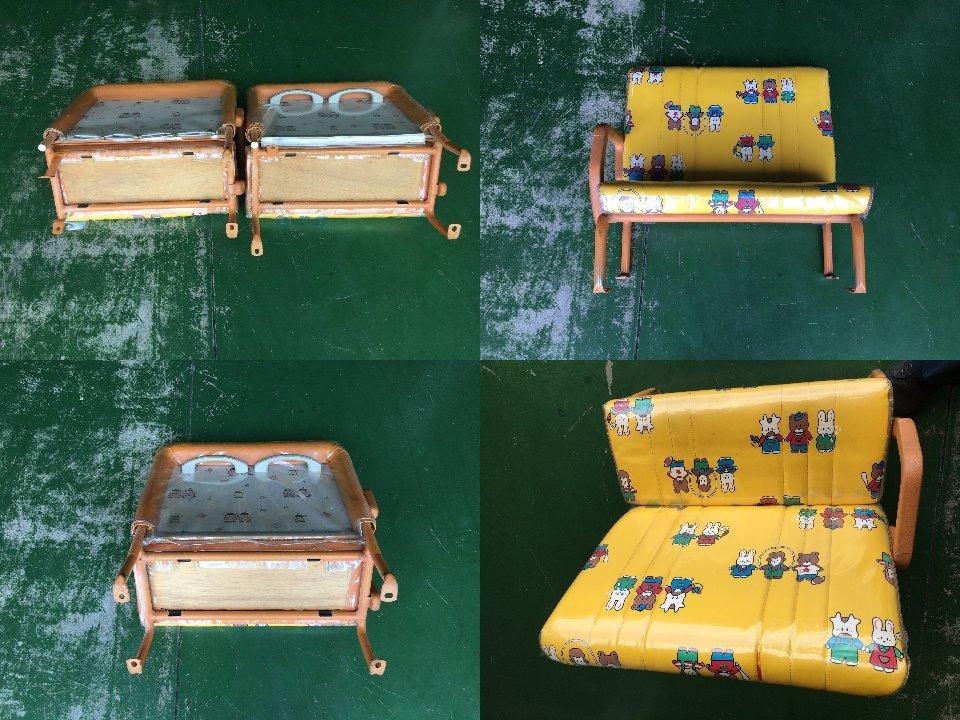 Seat Assy - Hiace  Ref:SP265532_7040     3/5