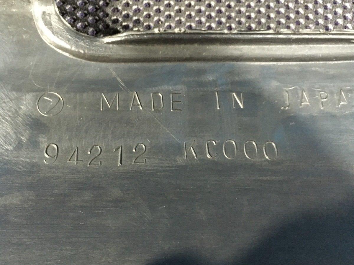 DOOR TRIM - Vivio  Ref:SP269809_9292     9/9