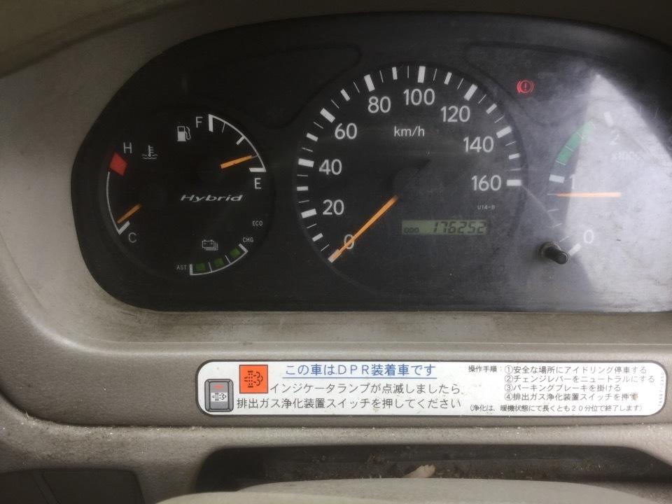 トヨタ ダイナ   Ref:SP269985     19/23