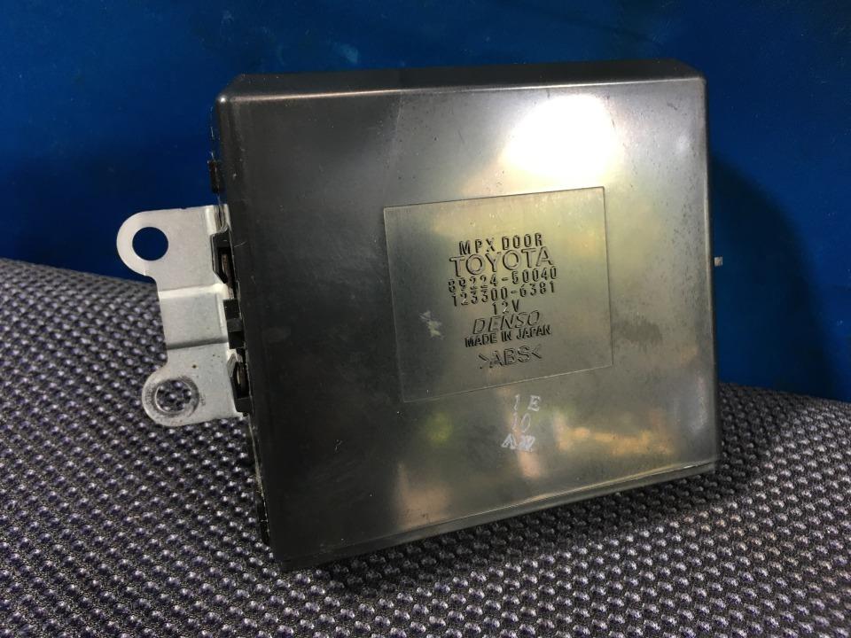 DOOR MPX Re LH - Celsior  Ref:SP270573_9768     1/1
