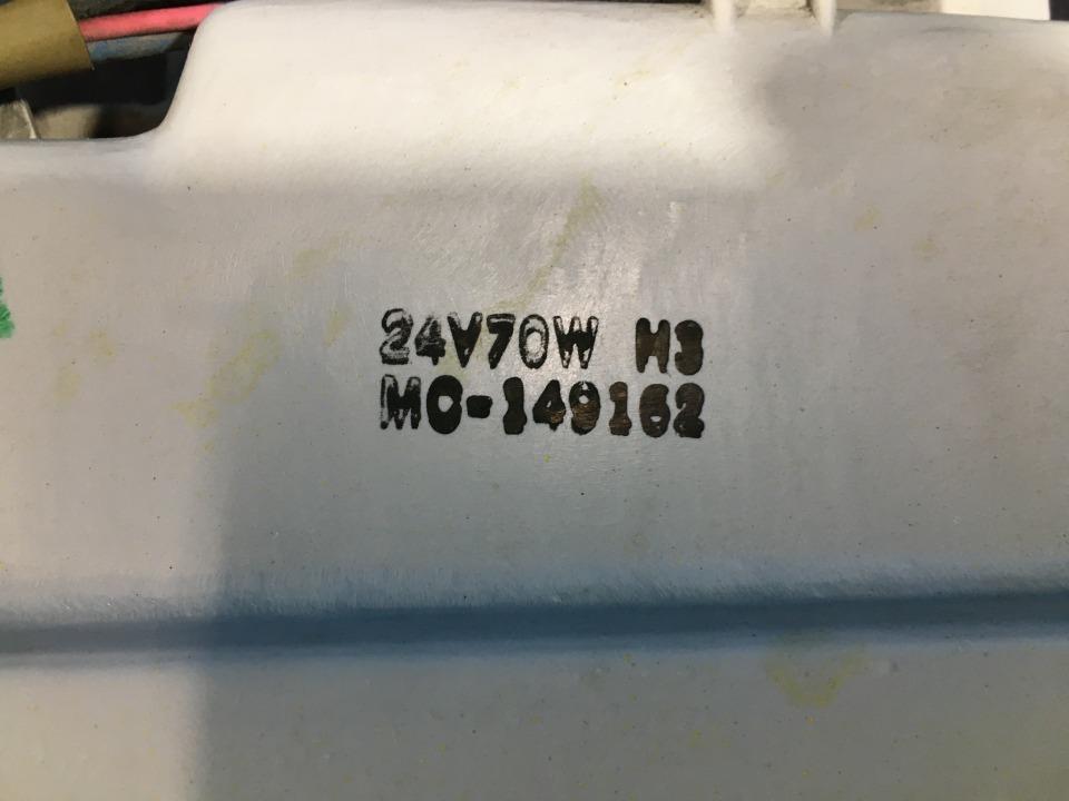 ヘッドランプAyLH - キャンター  Ref:SP270592_1090     7/7