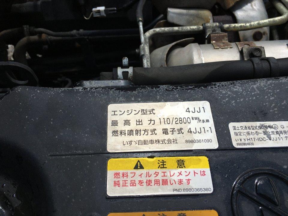 エンジン CPハーネス付 - コンドル  Ref:SP272396_296     7/10