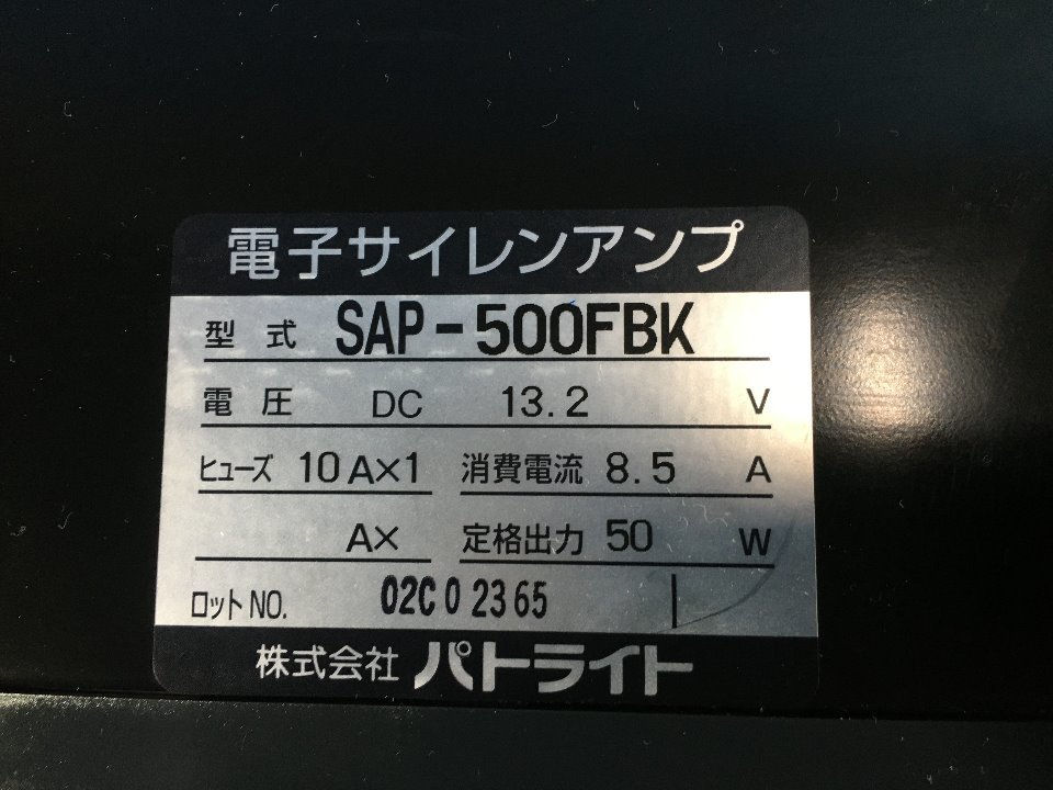 AudioAmp - Hilux Surf  Ref:SP272950_6240     2/2