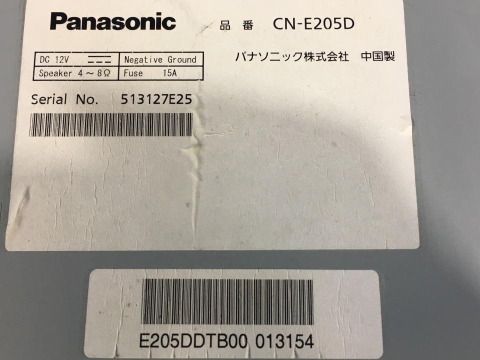 ナビゲーションシステム - フィット  Ref:SP273720_9206     5/10
