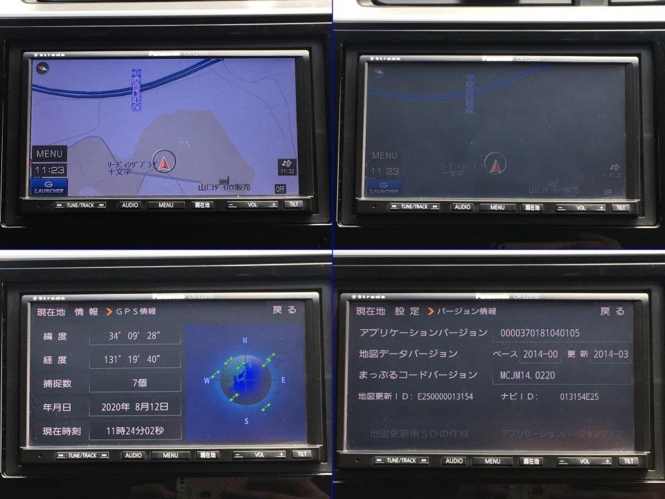 ナビゲーションシステム - フィット  Ref:SP273720_9206     9/10