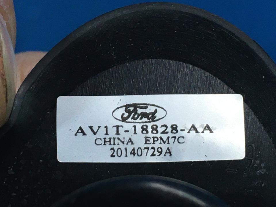 ANTENA - Fiesta  Ref:SP273886_9351     4/4