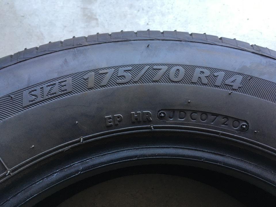 タイヤ  - その他メーカー その他  Ref:SP275306_581     3/6