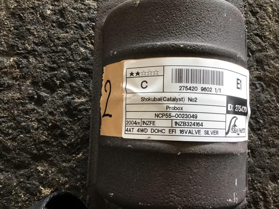 触媒No2 - プロボックス  Ref:SP275420_9602     3/3