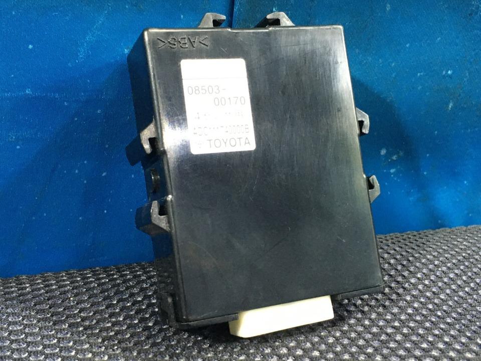 SONAR COMPUTER - AQUA  Ref:SP275855_9798     2/4