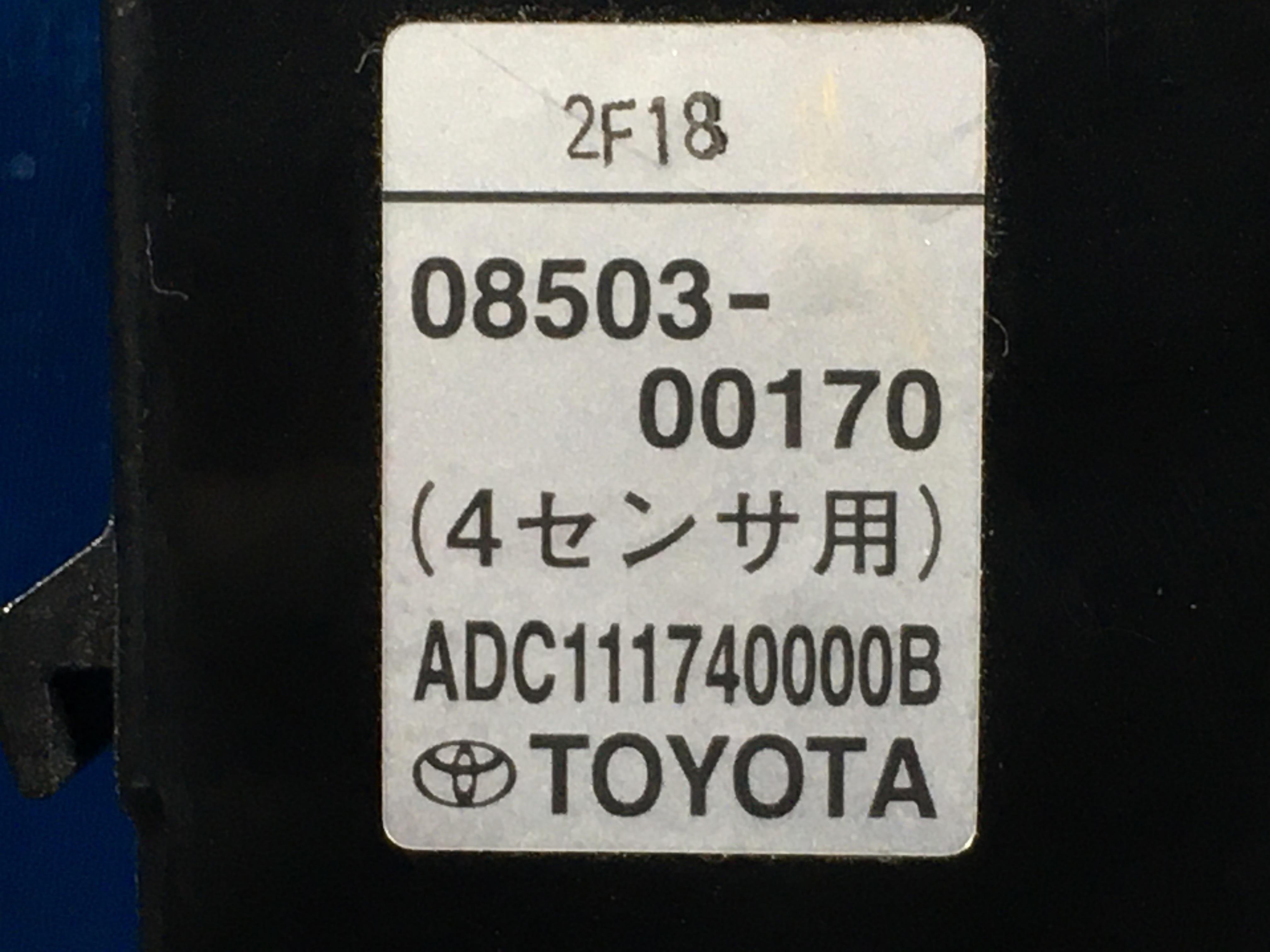 ソナーコンピューター - アクア  Ref:SP275855_9798     3/4