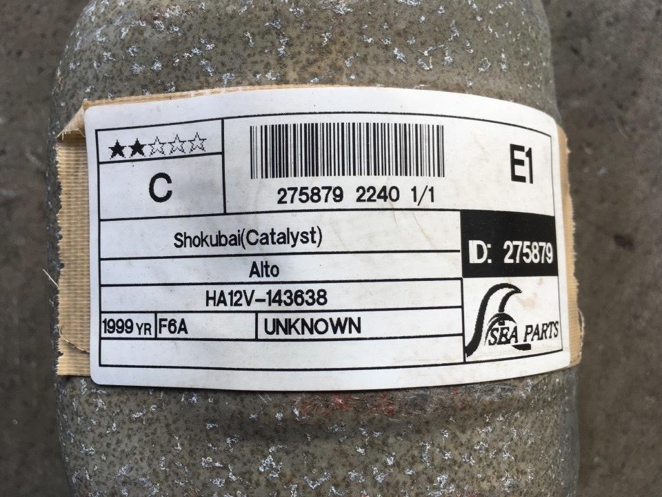 触媒 ショクバイ - アルト  Ref:SP275879_2240     3/3