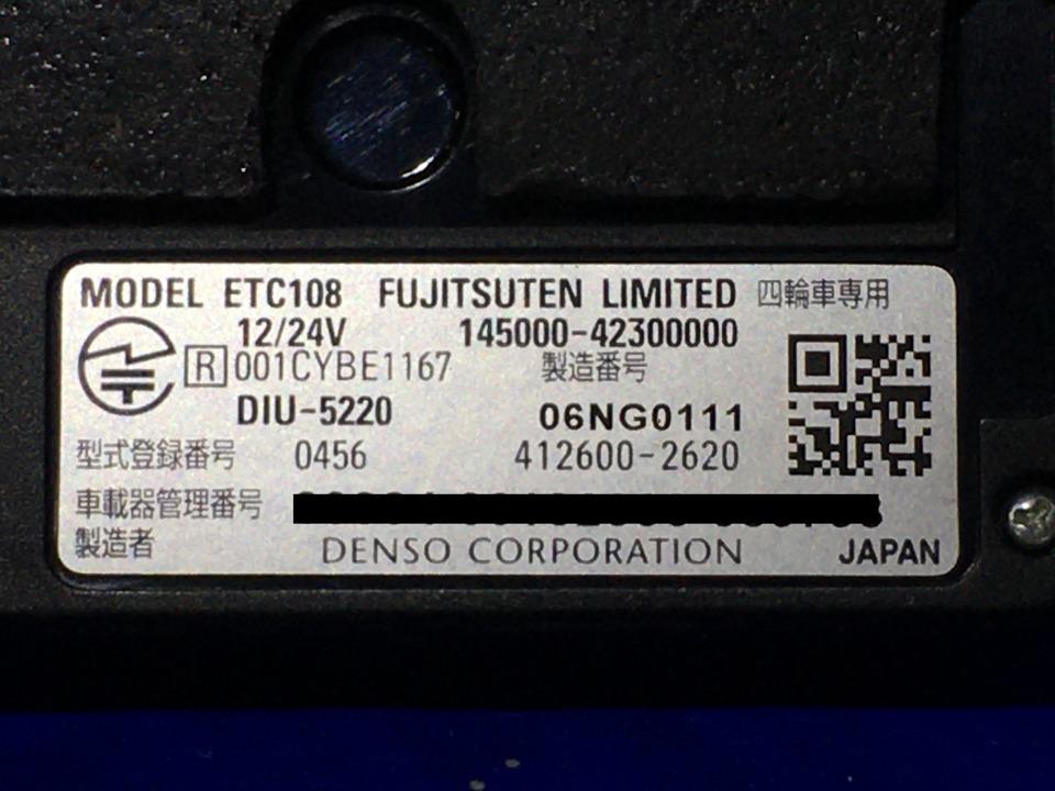 ETC - ワゴンR  Ref:SP276214_9117     4/8
