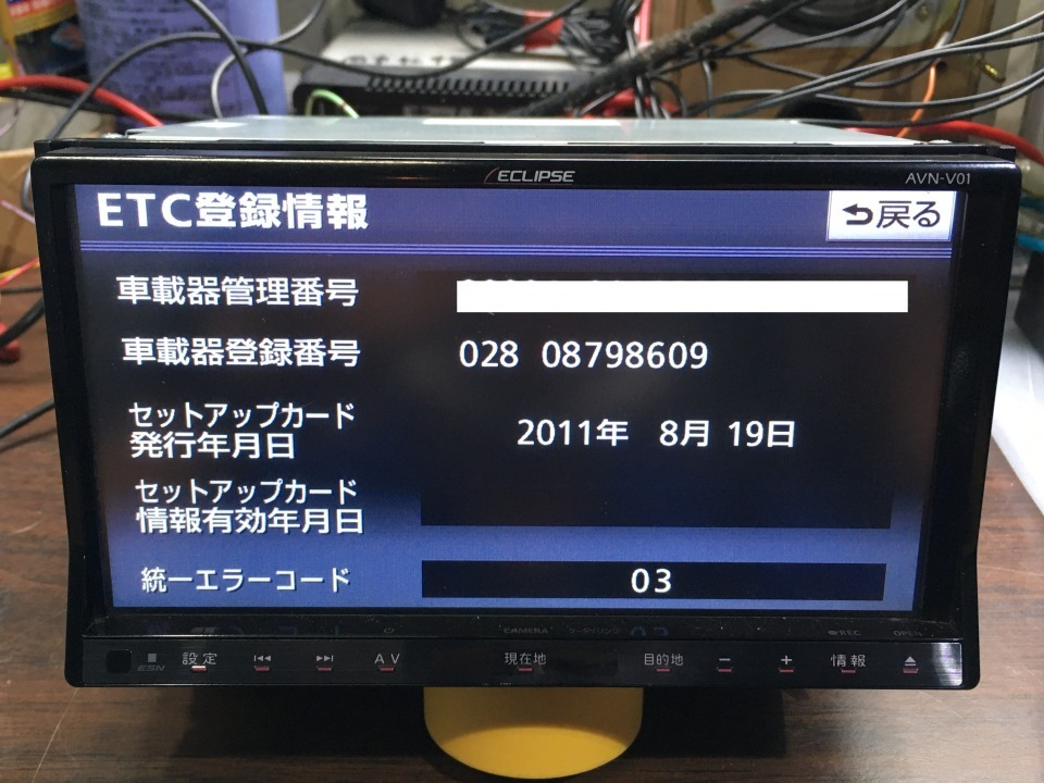 ETC - ワゴンR  Ref:SP276214_9117     6/8