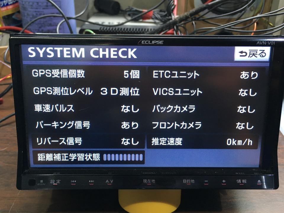 ETC - ワゴンR  Ref:SP276214_9117     7/8