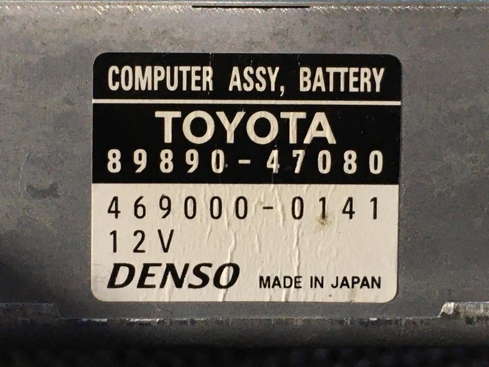 バッテリーコンピューター - プリウス  Ref:SP276556_9825     3/5