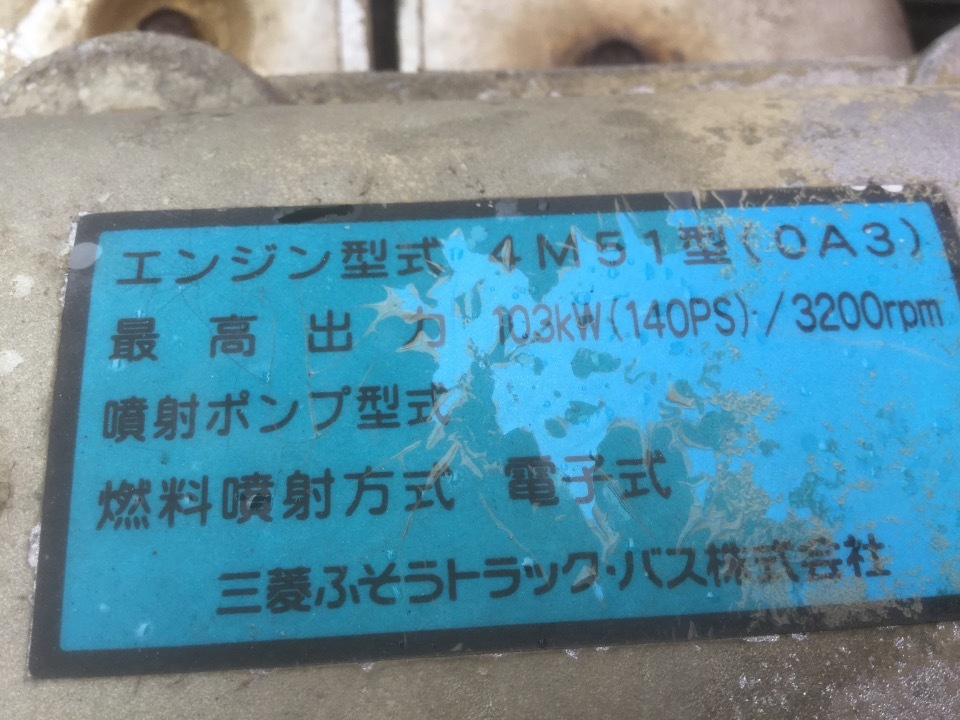 MITSUBISHI Canter   Ref:SP276838     10/24