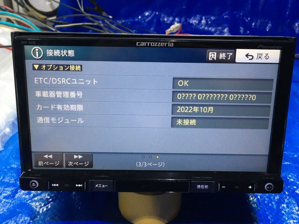 ETC - その他メーカー その他  Ref:SP276960_9117     10/10