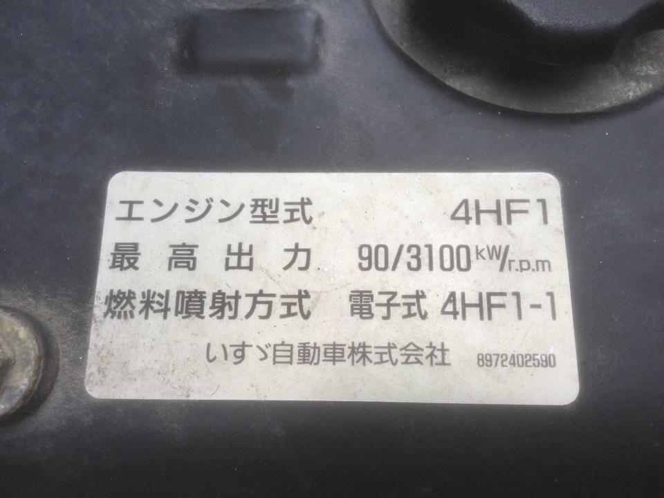 いすゞ エルフ   Ref:SP277261     10/41