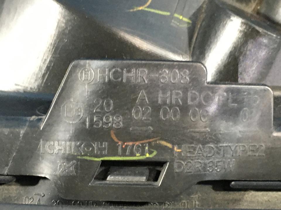 ヘッドランプAyLH - フォレスター  Ref:SP277711_1090     9/10