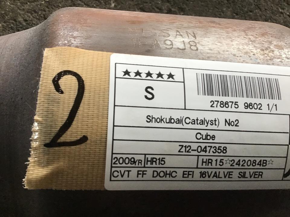 触媒No2 - キューブ  Ref:SP278675_9602     3/3