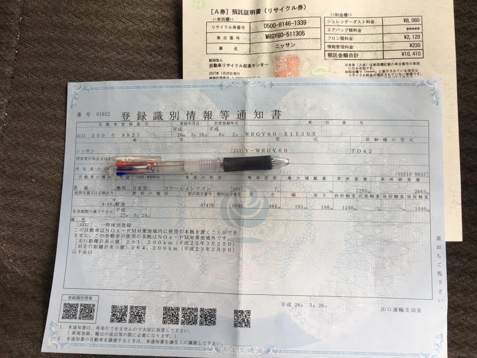 日産 サファリ   Ref:SP278721     18/41