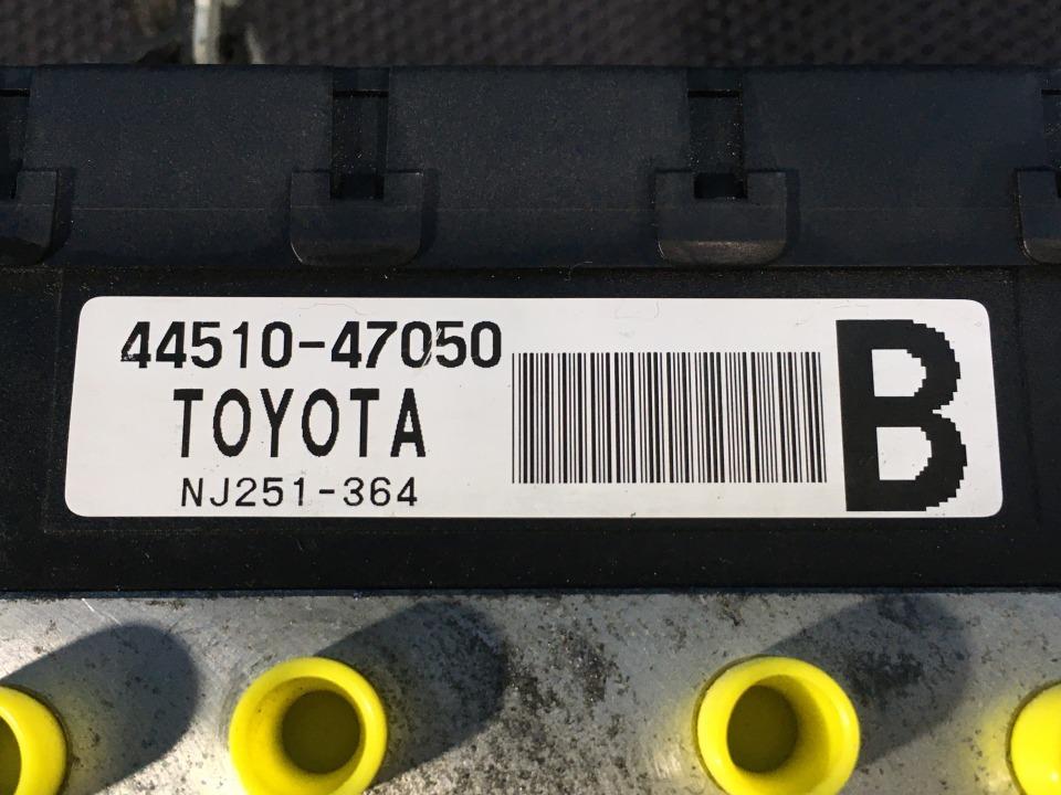 ABSアクチュエーター - プリウス  Ref:SP278730_4250     6/6