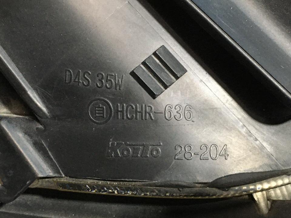 ヘッドランプAyRH - ノア  Ref:SP278821_1080     5/5