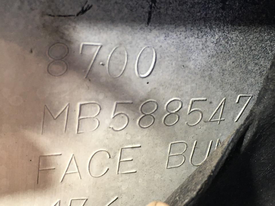 FRONT BUMPER - Minica  Ref:SP279077_41     9/9