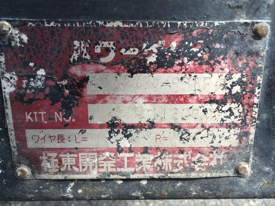 パワーゲート - その他メーカー その他  Ref:SP279147_9376     3/10
