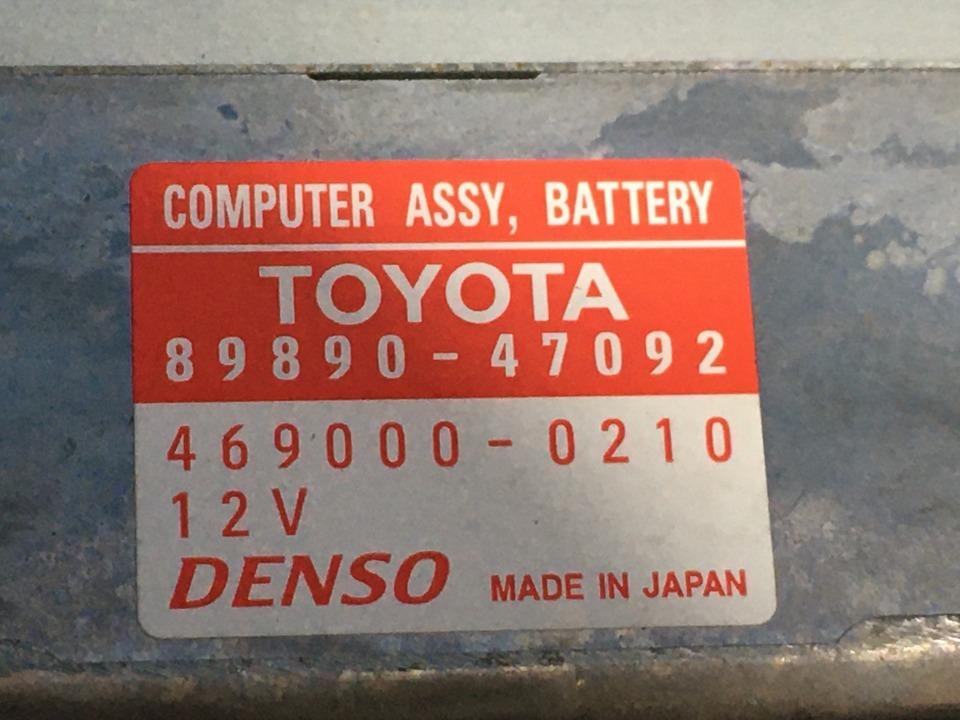 バッテリーコンピューター - プリウス  Ref:SP283208_9825     3/3